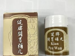 thuốc tăng cân của malaysia kian pee wan