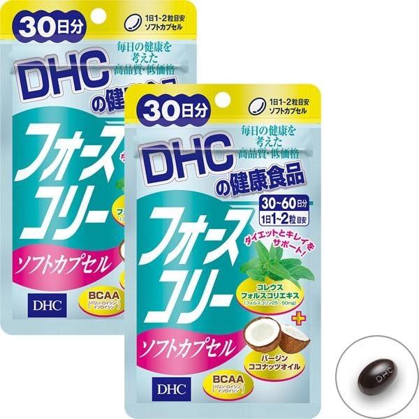 review thuốc giảm cân dhc dầu dừa