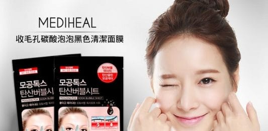 Mặt nạ thải độc cho da