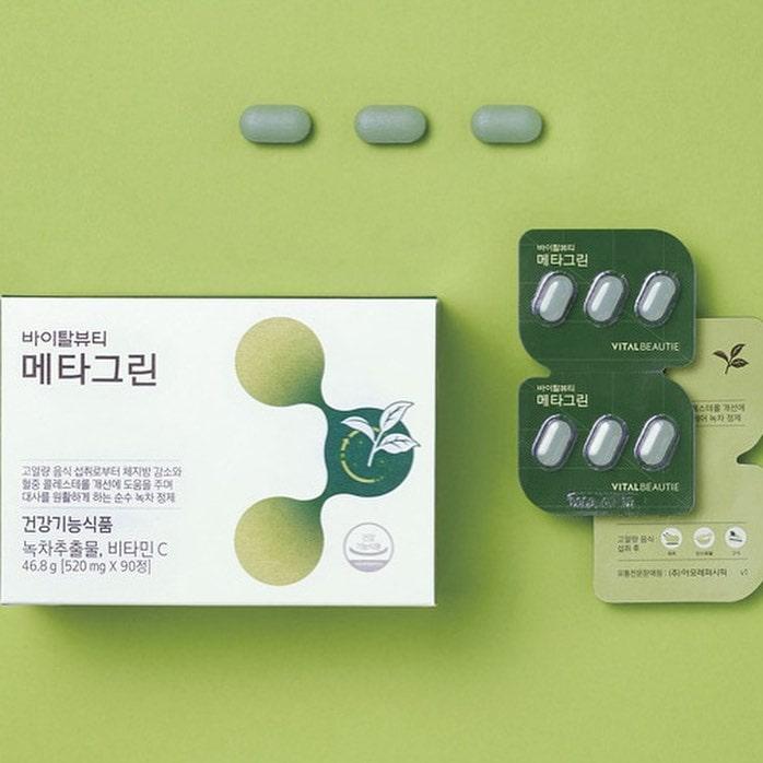 vital beautie meta green review