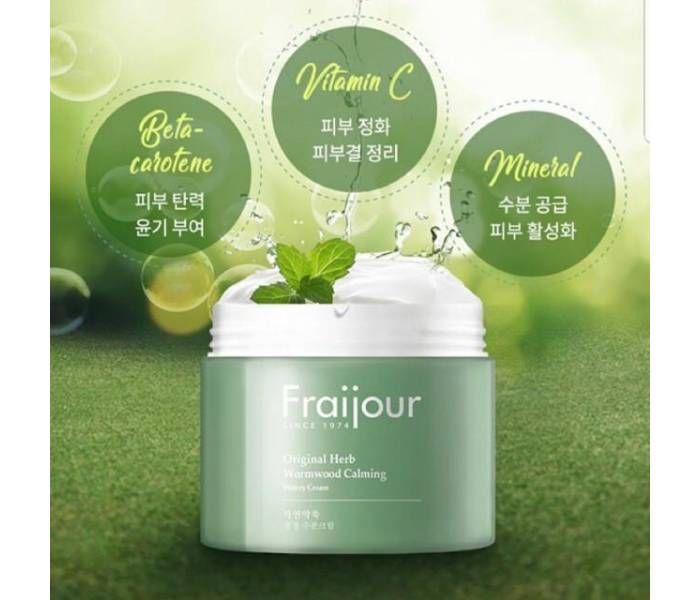 fraijour cream review