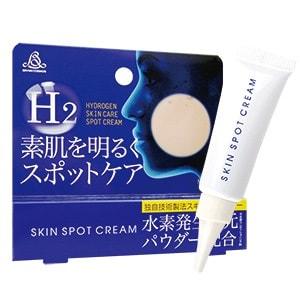 Hydrogen Skin Spot Cream - kem trị nám hiện đại, kem trị nám tốt nhất Nhật Bản