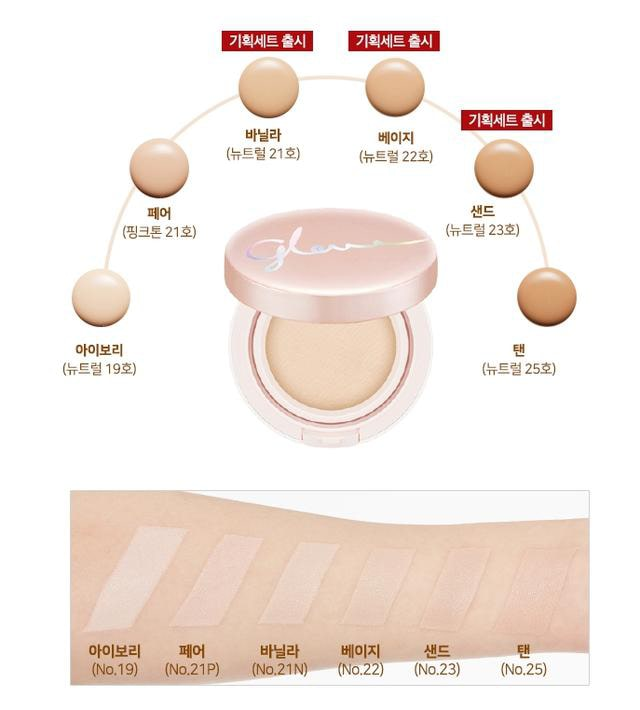 missha glow tension cushion review
